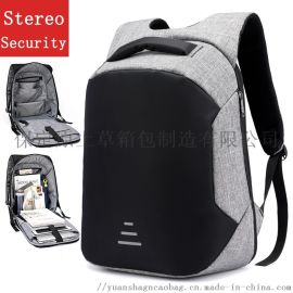 二代防盗包男士商务双肩包15.6寸电脑包