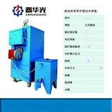 广东电加热蒸汽发生器36KW桥梁养护混凝环保