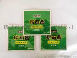 酱料彩印包装袋生产厂家