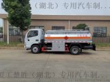 湖北楚胜加油车制造厂厂家直销5吨加油车质量保证