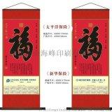 台历挂历制作印刷 杭州制作印刷 按需求制作印刷