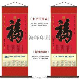 杭州厂家订制手提袋 包装盒 样本宣传册 不干胶