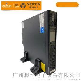 上海艾默生UPS电源 维谛ITA2 5K机房电源