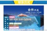 聚乳酸PLA NatureWorks 4032D