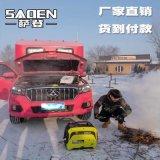 山西省24伏靜音發電機廠家供貨