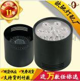 廠家直銷led大功率明裝筒燈外殼套件