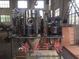 离心喷雾小型干燥机 液体原料烘干机中药提取液喷雾塔烘干机