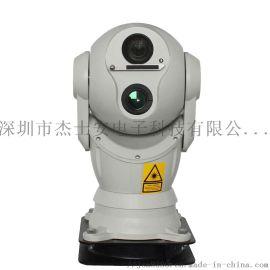 智能激光车载云台监控摄像机