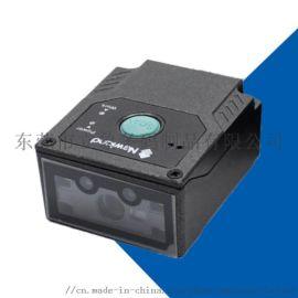 新大陆NLS-LS820固定式条码扫描器 立象条码