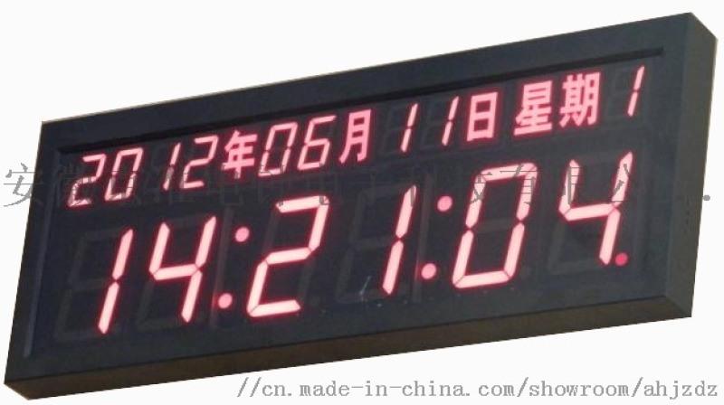 厂家直销网络子母钟,子母钟系统