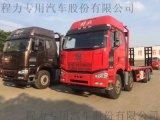 厂家直销新品解放J6前四后八平板运输车