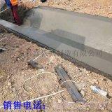 田间农用灌溉渠道成型机 U型混凝土渠道衬砌机