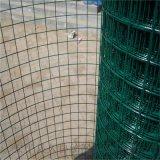 養殖鐵絲網圍欄 果園防護網 圈地鐵絲網
