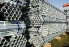 徐州焊管镀锌管