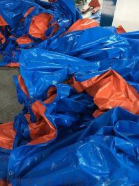 供应永兴牌PE防水布、塑料布、编织布