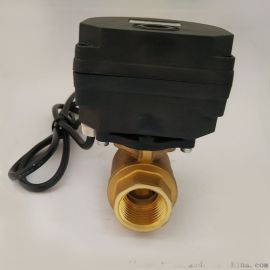 微型电动球阀 水控阀 4分黄铜球阀 DN15