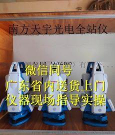 广东卖南方测绘NTS-391R10 1秒**全站仪