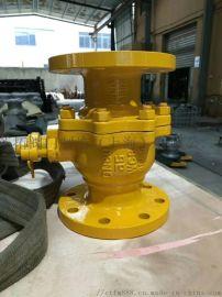 天然气管道专用Q41F-16C铸钢法兰球阀