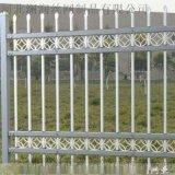 石家莊廠家定做別墅防盜安全隔離圍欄