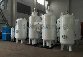 江苏嘉宇空分设备PSA制氮机专业制造商