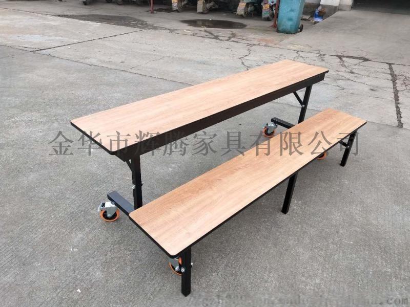 折叠桌,餐桌,移动餐桌,大型餐厅折叠桌,钢架结构