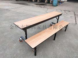折疊桌,餐桌,移動餐桌,大型餐廳折疊桌,鋼架結構