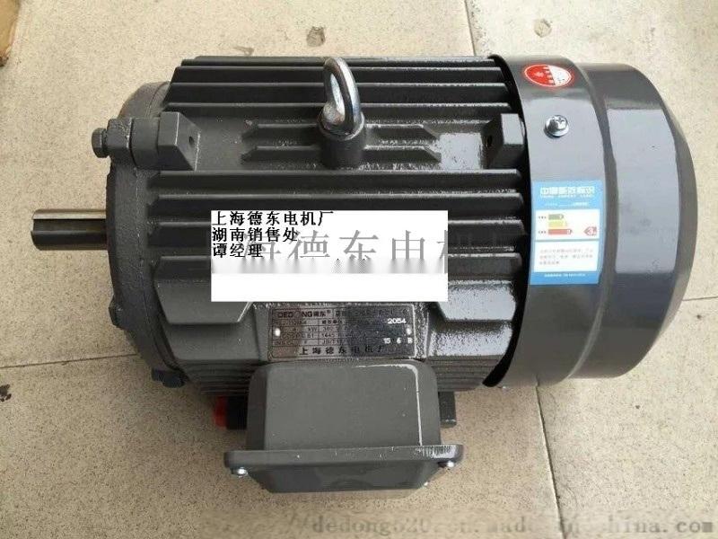 德东生产厂家YE2-190L-4   22KW