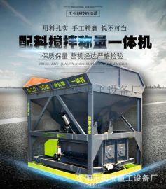 QZD35型 混凝土搅拌站 多功能搅拌机