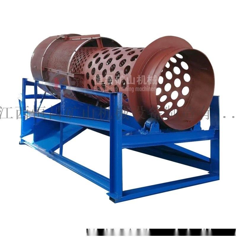 供应高效建筑垃圾筛分机 矿山用无轴滚筒分选筛