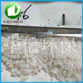 厂家直销各种规格 滤池过滤器用 水处理 石英砂滤料