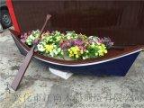 户外景观绿化草坪养花船木质花台船厂家定制