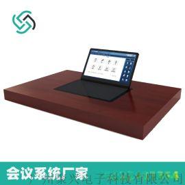 无纸化会议翻转器液晶屏翻转器15.6寸翻转器