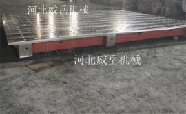 铸铁平台灰铁250材质 试验平台 试验铁地板