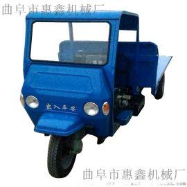 型号齐全的农用三轮车 山区修路用柴油三轮车