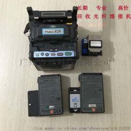 高价回收二手光纤熔接机,不论新旧