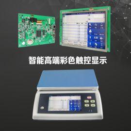 触摸屏智能电子秤方案之智能桌秤