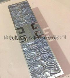 鋁板雕刻祥雲拉手 精雕古銅拉手