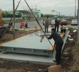 30吨电子汽车衡