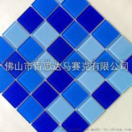江蘇泳池貼玻璃馬賽克廠家