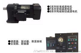 JSCC精研旋钮调速器