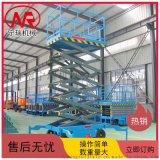廠家直銷高空作業車電動液壓剪叉式四輪移動式升降機