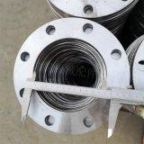 PVC法兰盘生产厂家
