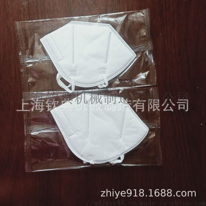 平面口罩包装机    口罩单个多个枕式包装机'