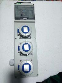 工业插头插座连接器3芯16A32A63A125A**航空对接防水