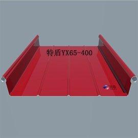 直立锁边铝镁锰合金屋面板TD65-400