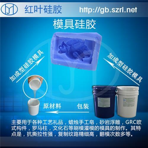 高硬度耐高温的液体硅胶