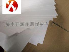 开源白色PVC硬质发泡相册内页可定制片材