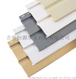 PVC外墙装饰挂板系统 PVC墙体装饰防水板