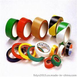 【特价批发】优质透明封箱胶带 环保封口胶 可定制不同规格大小