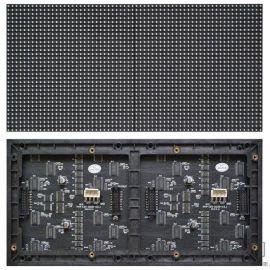 指挥中心P4全彩屏定做厂家报价|调度室P4LED大屏幕预算|天合聚彩